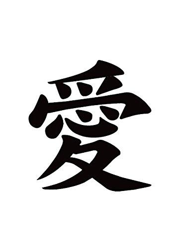 Fake Chinese Tattoos
